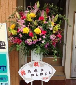 20140304_minpi