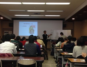 山田将由先生