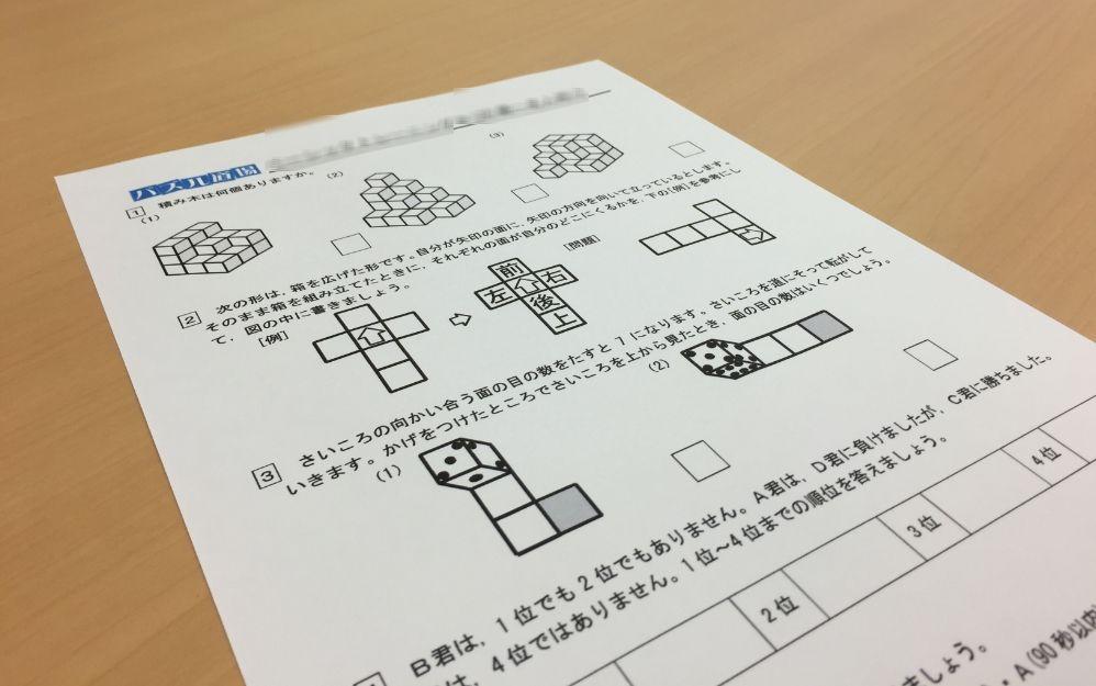 春休み講座_01