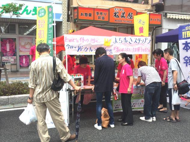 きーぼー市_05