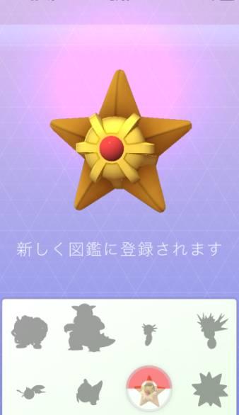 ポケモンGO_01