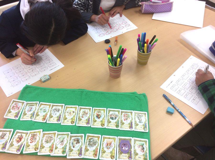 複数のキーワードをストーリー(ものがたり)を作って記憶する!